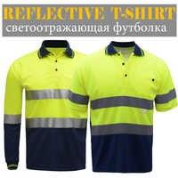 Sicurezza riflettente t shirt di alta qualità due toni di lavoro t-shirt a manica corta manica lunga con nastri riflettenti