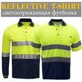 Безопасные Светоотражающие футболки высокого качества двухцветная Рабочая футболка с длинным рукавом с коротким рукавом со светоотражающ...