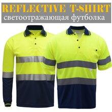 Veiligheid reflecterende t shirts hoge kwaliteit twee tone werken t shirt lange mouwen korte mouwen met reflecterende tapes