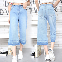 Boyfriend Jeans For Women 2016 Autumn Basic Styles Vintage Wide Leg Bell Bottom Loose Denim Pants Causal Blue Woman Jeans Femme