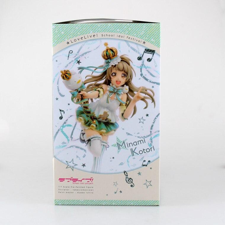 Cool Box Minami Pvc