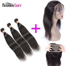 Мода леди 3 пучка бразильские прямые человеческие волосы пучки с 360 синтетический fronar Clousre Remy человеческие волосы переплетения
