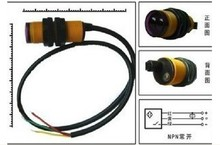 E18-D80NK infrared photoelectric switch diffuse reflection obstacle avoidance sensor module proximity switch 3-80CM