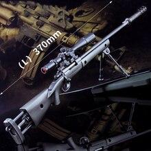 PIP игры винтовка пистолет M24 снайперская винтовка Playerunknown's боя игры брелок сплав оружие Модель игрушечный пистолет подарки PGM112