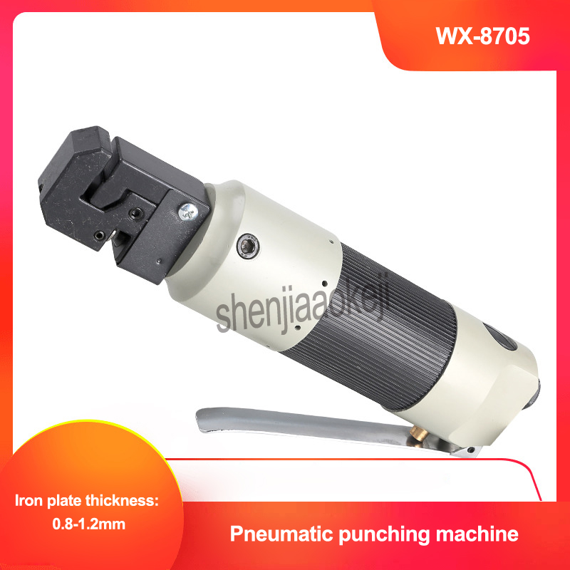 Pneumatic punch platen machine WX-8705 Folding / punching dual use tools for for automotive, metal processing, ship repair ect.Pneumatic punch platen machine WX-8705 Folding / punching dual use tools for for automotive, metal processing, ship repair ect.