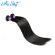Unprocessed Peruvian Straight Virgin Hair 1 piece Hair Weft Ali Sky peruka Natural Black can be dyed and curled shipping free