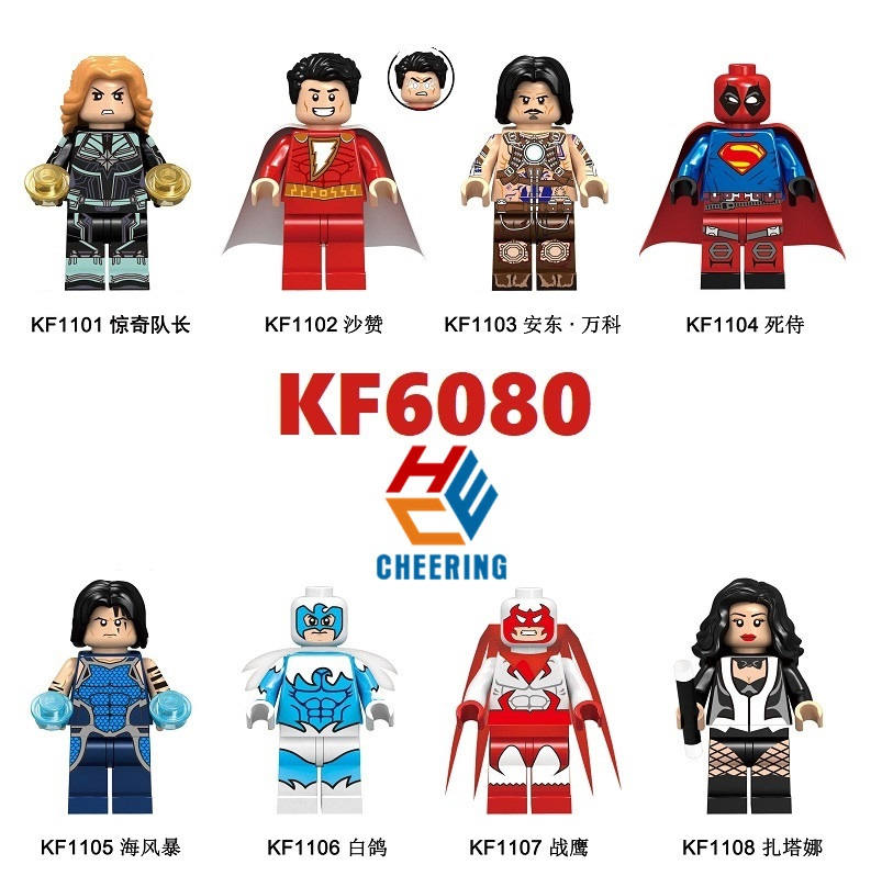 20Pcs Sale Building Blocks Super Heroes Shazam Anton Vanko Deadpool Tempest Action Hawk Figures Bricks For Children Toys <font><b>KF6080</b></font> image