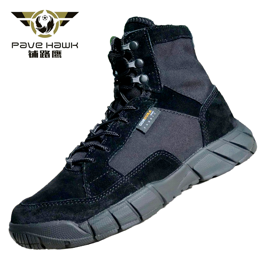 Men 39 s Ultralight Leather Hiking Training Shoes Outdoor Hunting Tactical Combat Sports Camping Climbing Sneakers Desert Boots in Hiking Shoes from Sports amp Entertainment