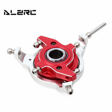 ALZRC Devil 505 FAST RC Helicopter Parts CCPM Metal Swashplate Set Silver Aluminum CNC Maching for RC Racer Accessories