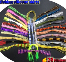 2017new fishing silicone skirts with rattle collar total 28 bundles+2(extra)/lot fly tying lure making craft bass jigs spinner