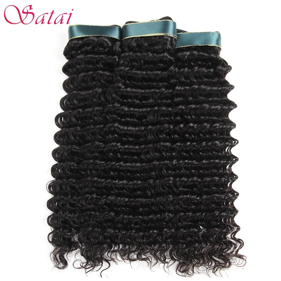 Satai Brazilian Deep Wave Human Hair Bundles 4 Bundles Deal Non Remy Hair Extension 8 28inch