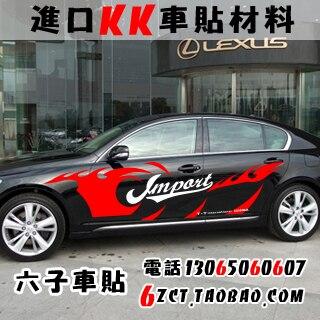 Voiture décoration papier voiture autocollants personnalité guirlande lavida flamme polo bora