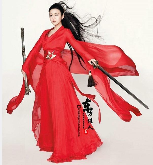 Costume de beauté orientale esthétique élégant jeu Web Costume d'espadon jeu légende du héros Condor Shen Diao XiaLv Costumes
