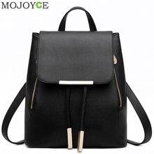 c555478b3d58 Черный школьные принадлежности рюкзак женский из искусственной кожи Рюкзак  Японский уличный мешок женская школьная сумка для