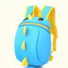Водонепроницаемый Детский рюкзак Симпатичный Динозавр Форма рюкзак для детей Школа ребенок мальчик и девочка мультфильм сумка школьные сумки