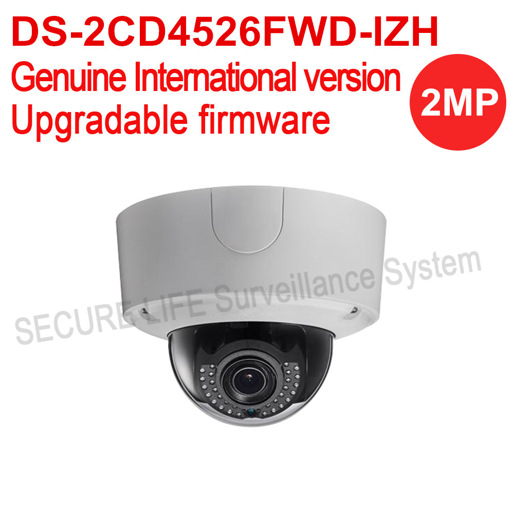 Free shipping DS-2CD4526FWD-IZH 2MP Low Light Smart CCTV IP Camera 120dB WDR IK10 IP66 Face detection recognition dark fighter dark light cd