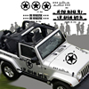 Band Of Brothers Design Car Body Vinyl Sticker Cool Car Styling Die Cut Decals Decoration For