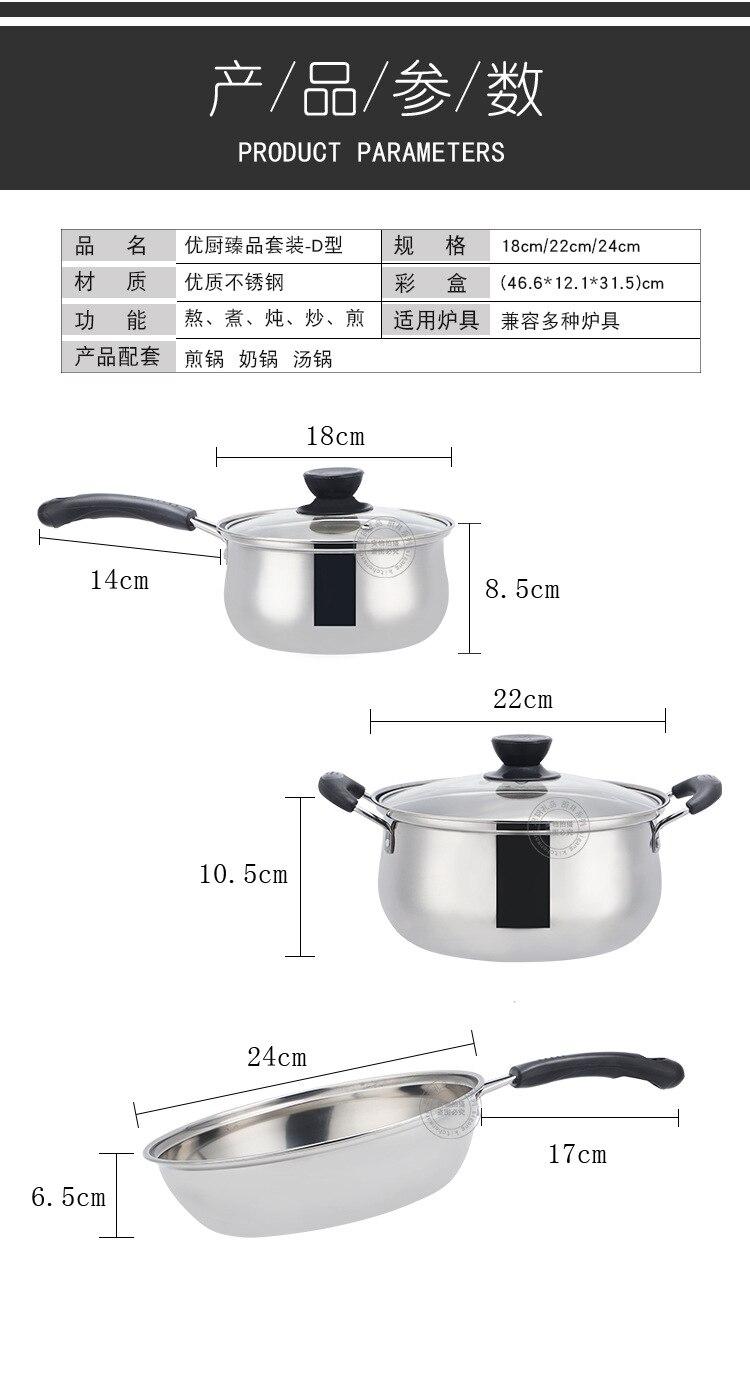 Batterie de cuisine en acier inoxydable ensemble cadeau cuisine 5 pièces ensembles 22 cm Pot à soupe 18 cm Pot de lait et 4 cm poêle cuisine outils de cuisson ensemble - 6