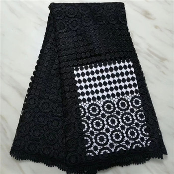 High quality cotton nigerian wedding african lace fabric/ guipure cord lace fabric for party dress in black  color(16L-4-19
