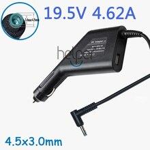 19,5 В 4.62A 90 Вт автомобиля Зарядное устройство Автомобильный адаптер Батарея Зарядное устройство для hp Pavilion 15 Pavilion M4 Q117 Q118 Тетрадь PC 15-e029TX