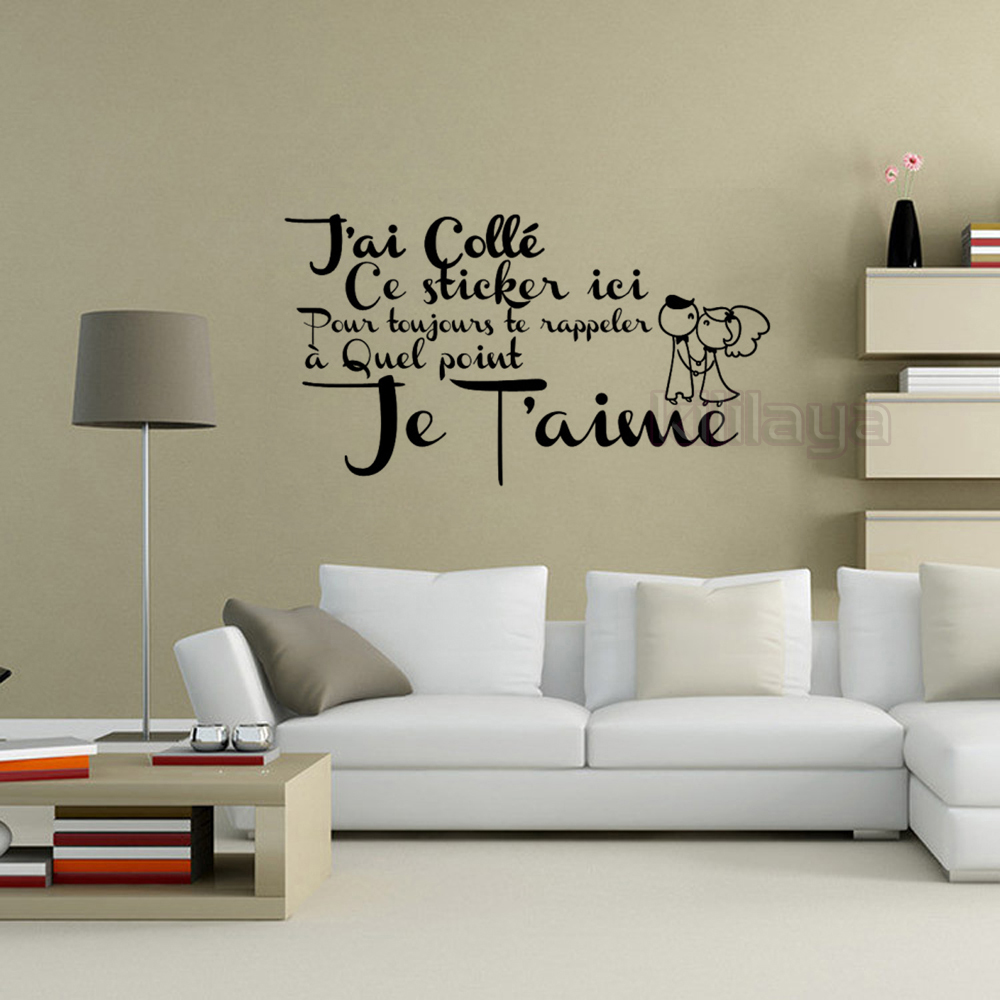 French citation amour removable vinyl wall sticker decals for Stickers muraux pour couloir