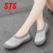 STS Women Shoes Womens Breathable Mesh Sneakers Ballet Flats Ladies Slip on Loafers Plus Size 35-42