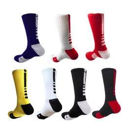 Новые Элитные Носки мужские длинные CoolMax носки мужские Компрессионные носки мужские носки