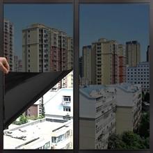 Black-Silver One Way Mirror Window Film Self Adhesive Vinyl Sun Blocking Sticker Tinting Privacy for Home Bedroom 2/3/4/5/6/7m цена и фото