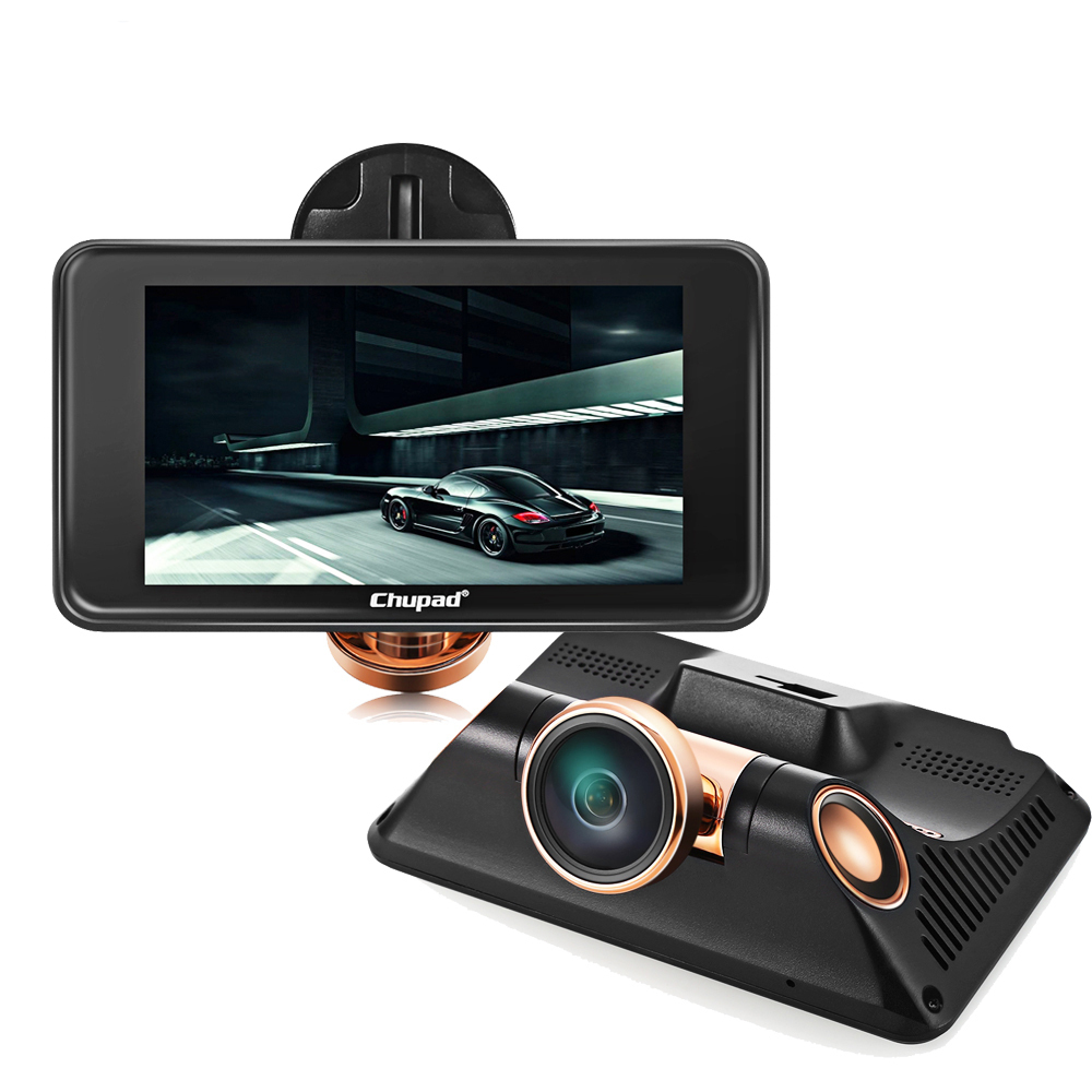 Chupad D520 Ambarella A7 Car Recorder Dash Cam 4 Inch IPS Touch Screen FHD 1080P 360 Degree Lens GPS Auto DVR Camcorder