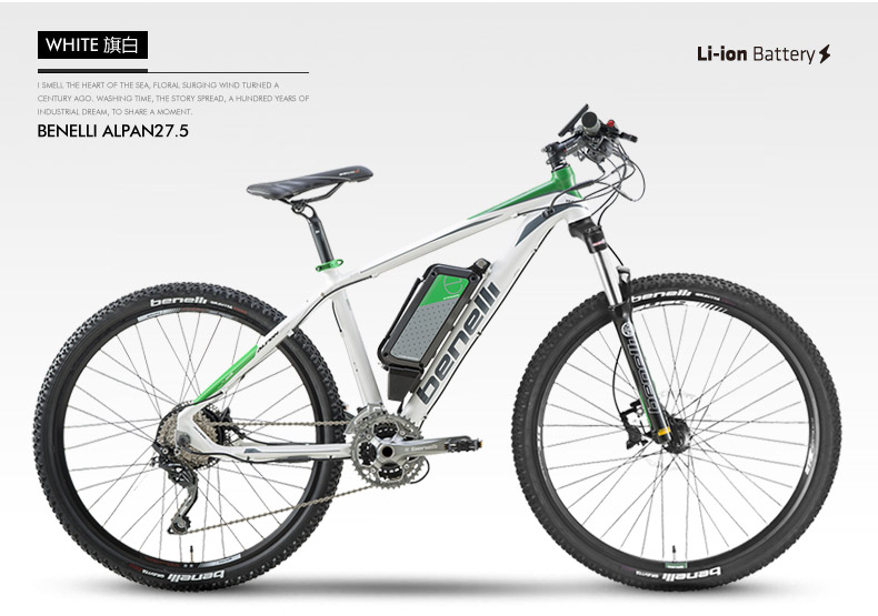 BENELLI   27.5 inch electric Mountain bicycle smart  lithium battery MTB ebike Assist Ebike power PAS Electric bike  caterham 7 csr
