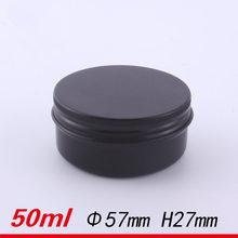 50ML Aluminum Jar Black Color Tin Pot Cream Jars, Empty Tin Container, 50ML Cosmetic Packing