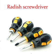 Cross Word Dual-use Telescopic Screwdriver Small Radish Mini Ultra Short Batch Micro