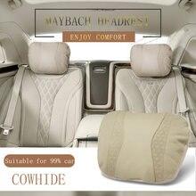 Подголовник автомобильного сиденья maybach design s class удобные
