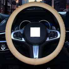 Steering wheel cover embossed checked car steering striped handle interior decoration