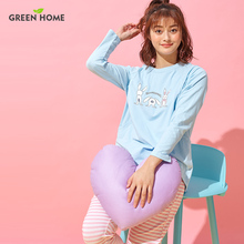 Green Home 2017 Pregnancy Clothes Set Pajamas for Pregnancy Women Cotton Solid Color Soft Breastfeeding Clothes and Nursing Set