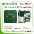 1080P VOLLE HD 2MP Sternenlicht Sony IMX291 Bunte Nachtsicht CCTV Netzwerk IP Kamera Modul Sicherheit Video Board Onvif IPCam-in Überwachungskameras aus Sicherheit und Schutz bei