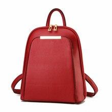 Новые дикие подростков Корейский приливные сумка досуг рюкзак Студентов Колледжа ветер дорожная сумка мода