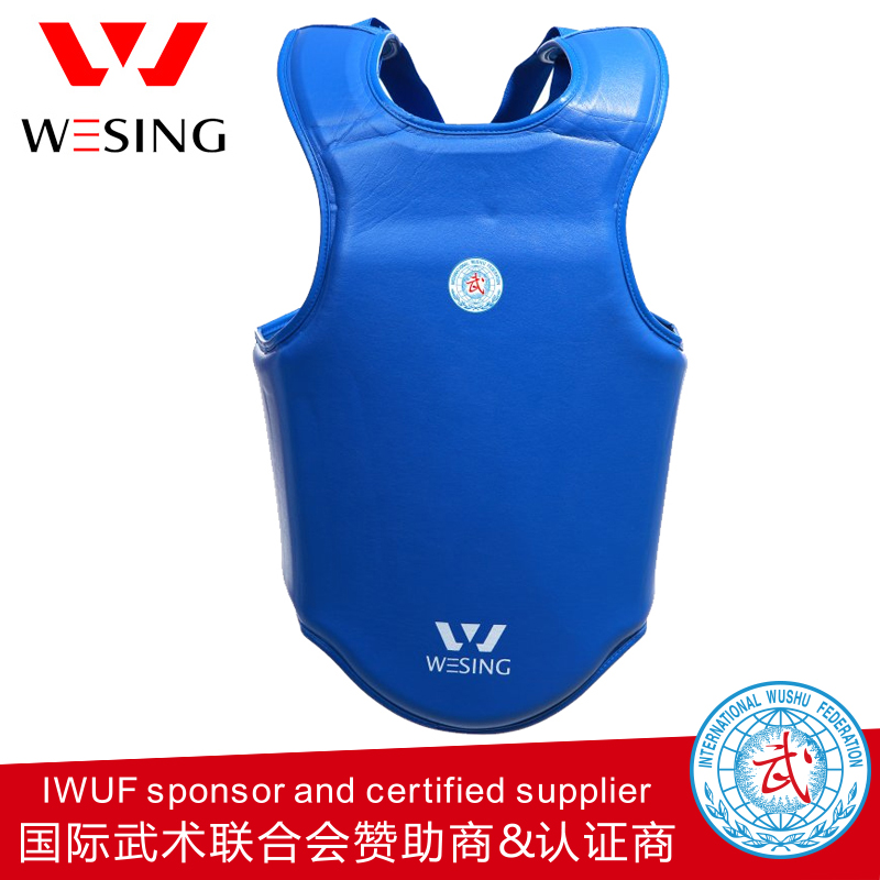 Wesing sanda brystvagt wushu sanshou kropsbeskytter kampsport - Sportsbeklædning og tilbehør - Foto 2