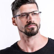 Cubojue Mens Prescription Glasses Progressive Photochromic M