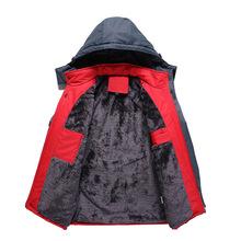 Winter Jacket Men Plus Velvet Warm Windproof Coats Men Windbreaker Hooded Jackets Thicken Men s Parka