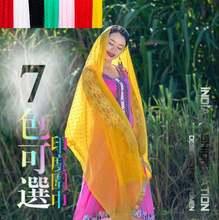 Индийские сари Женские Модные Этнические стили шарф красивая