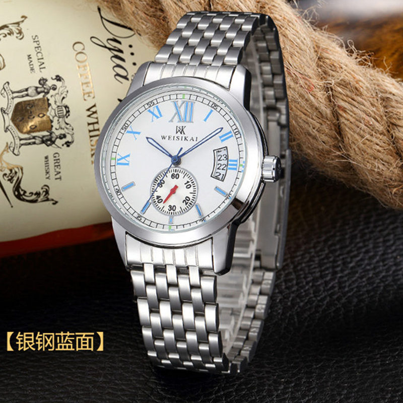 Men Mechanical Watch Luxury brand Automatic Male Classic Stainless steel calendar Wrist Watches men Clock Time Reloj Hombre carnival iw mens mechanical watches top brand luxury automatic watch men stainless steel moon pashe calendar clock reloj hombre