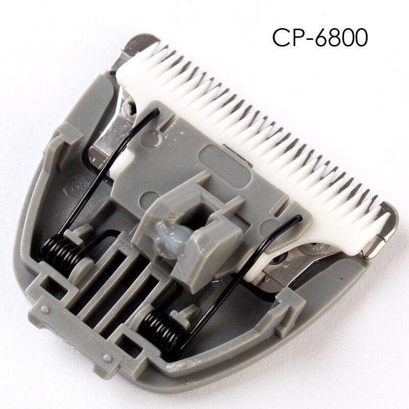6800 лезвие для собак, триммер для кошек, Керамический триммер для стрижки волос, подходит для CP6800|Триммеры для собак|   | АлиЭкспресс