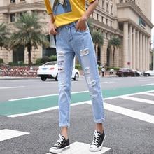 Loyalget Streetwear Джинсы с рваными отверстиями женские Повседневные карманные джинсы джинсовые брю