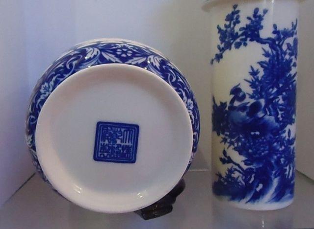 Prekrasan kineski porculan 2 postavljen dvostruko šuplje rezbarene - Kućni dekor - Foto 2