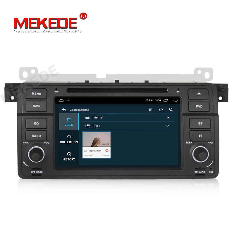 HD Android 9,1 2G ram стерео головное устройство навигация gps Навигация DVD плеер для BMW E46 M3 3 серии E39 E53 X5 с wifi BT canbus