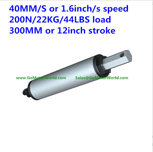 40mm/sec 1.6inch/sec speed 200N 20KG 44LBS load 300mm 12inch stroke 12V 24V DC High speed linear actuato LA13