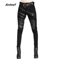 New Fashion Spring Autumn Winter Cotton Faux Leather Pu Black Plus Size Casual Trousers Formal Women