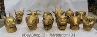 8 Китайский фэн шуй латунь 12 Зодиак Год голова животного бюст статуя Скульптура комплект украшения сада 100% натуральная латунь бронза