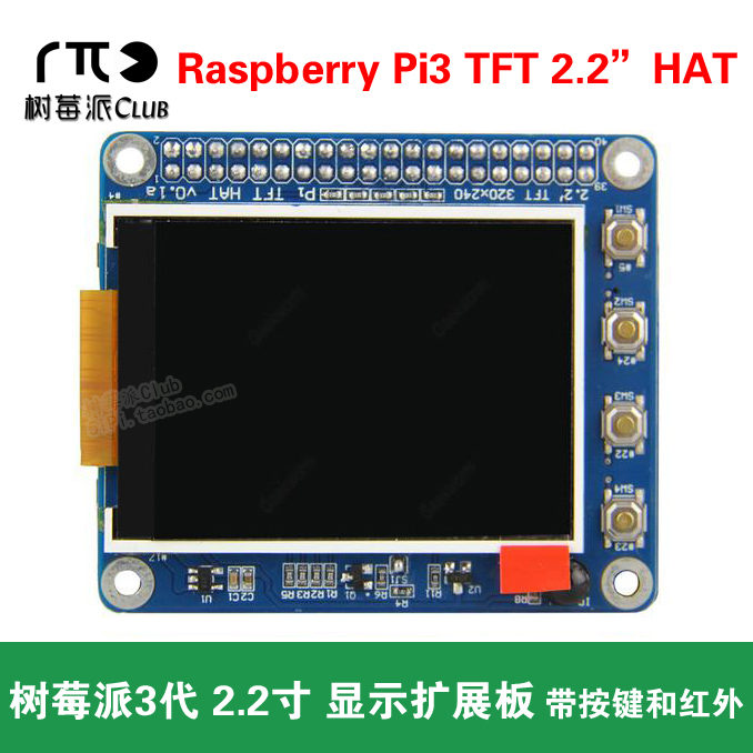 где купить Raspberry Faction 3 Generation /2 Universal 2.4 Inch TFT Display Expansion Board, High PPI Band Button and Infrared Function по лучшей цене